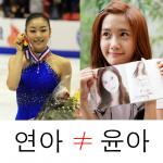 스팰링비? Are there Korean spelling bees?